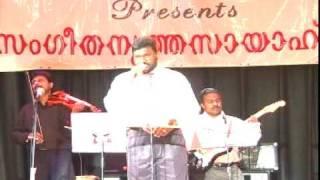 Pandalam Balan - Ramakatha.