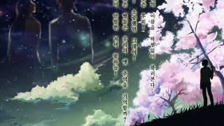 [MV]눈큰나라(Nunkunnara) - Sad days (Loi Crytiel ver.)-KPOP