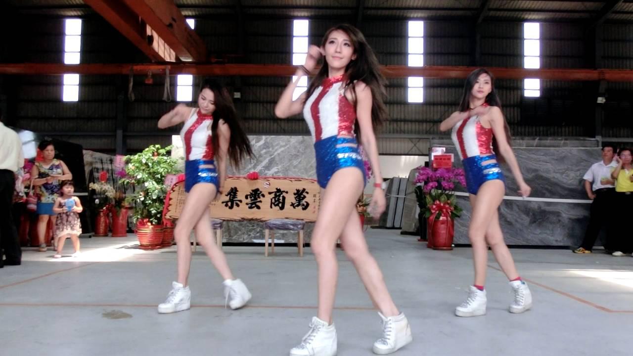 跳跳糖(小卉 菲菲 格格)-烏日開幕熱舞3 - YouTube