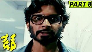 Dare Telugu Psycho Thriller Movie Part 8    Jeeva    Anjali    Karunas