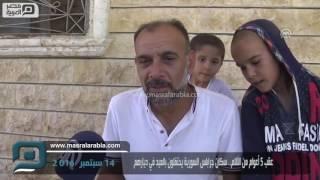 مصر العربية | عقب 5 أعوام من الآلام.. سكان جرابلس السورية يحتفلون بالعيد في ديارهم