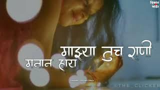 Rani Tuch majha manan hai |Love song| WhatsApp status #Vikrant_Bhoir
