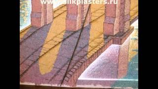 Жидкие обои Silk Plaster от Участника Акции