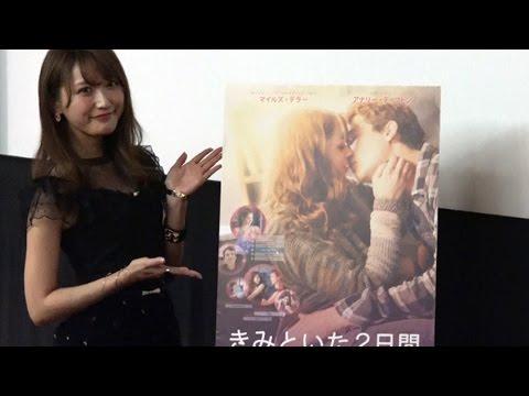 菅野結以が語る 映画『きみといた2日間』の見所