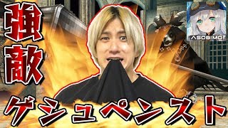 【Live】トーラム|強敵!ゲシュペンスト!超高難易度ボスバトルに挑戦!&鈴木Pからの謎の文書…!? [Toram Online] #439 thumbnail