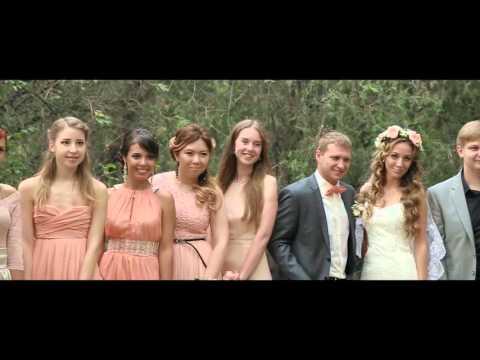 Свадьба Маша и Саша