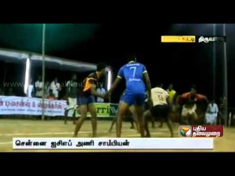 State Level kabaddi at Mannargudi: Chennai ICF Team Champion