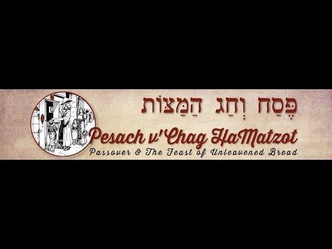 Chag HaMatzot Archives | Hoshana Rabbah BlogHoshana Rabbah Blog