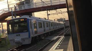 【特急|海老名行き】9000系9701F