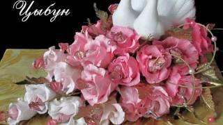 Букеты из конфет Ирины Цыбун свадебные букеты