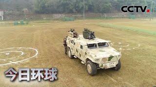 特种作战部队:锻造全域破袭的尖刀利刃 |《今日环球》CCTV中文国际 - YouTube
