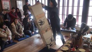 Date: Feb 11, 2014 Place: Wakasaya, Imajo Area, Minami-Echizenchou,...