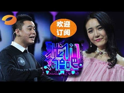 korean show dating alone