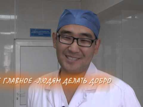 Сосудистый хирург, комплексная сосудистая хирургия