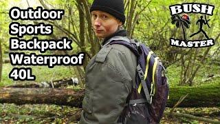 Рюкзак Outdoor Sports Backpack Waterproof 40L