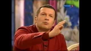 Соловьёв поставил на место