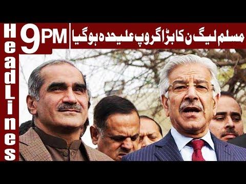 Pir Sialvi dissociates himself from PML-N - Headlines & Bulletin 9 PM -6 December 2017 - Express