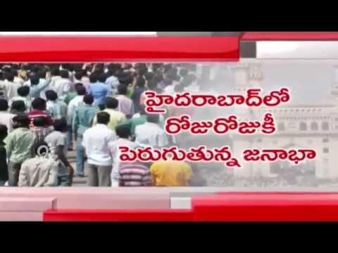 Over 1.20 Cr Population in Hyderabad - 99tv