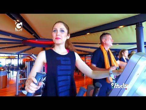 KOJA BERIM / کجا بریم Traveling from Dusseldorf airport to Venice Port - ITALY - Episode 1