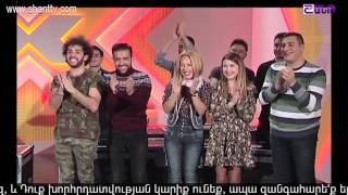 X Factor4 Armenia Groups' announcement and 4 chair challenge  Boys