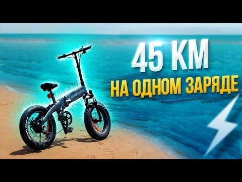 Вот это мощь! Электровелосипед Hiper BF205 едет на одном заряде 45 км!