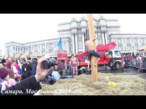 Масленица-2019: проводы русской зимы
