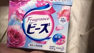 fragrance ニュービーズ洗剤:写真と動画 通販.jp