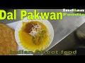 Dal Pakwan
