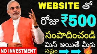 How to Make Money Online 2018 | Earn free money by watching videos,surveys,apps,games,btc |in telugu