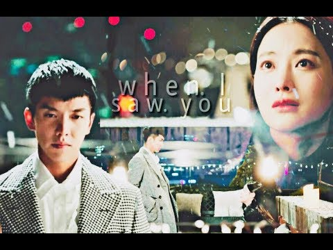Hwayugi - 화유기 || Bumkey (범키) - When I Saw You OST Part 2 (Eng subs)