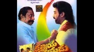 క్షత్రియ పుత్రుడు (1992) - Kshatriya Putrudu