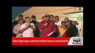 Primera Base de Misión Social en el municipio Santa Rita