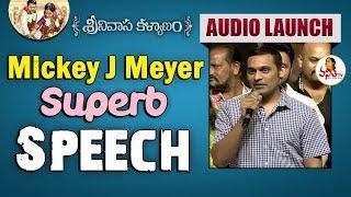 Mickey J Meyer Superb Speech at Srinivasa Kalyanam Audio Launch | Nithiin, Raashi Khanna