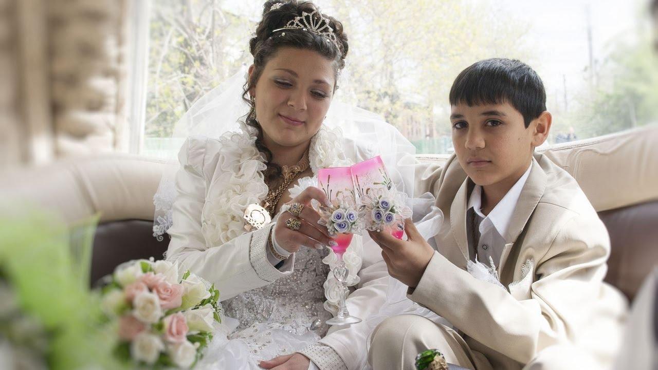 Цыганские свадьба видео
