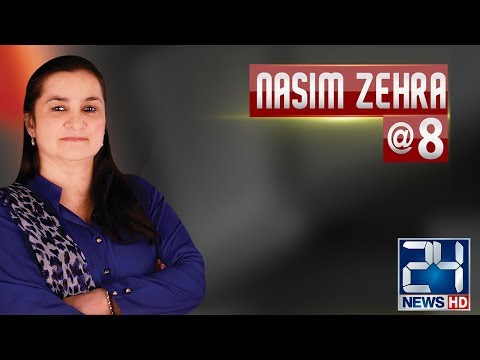 Nasim Zehra @ 8 - 6 August 2017 - 24 News HD
