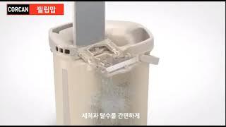 필립맙 물걸레 청소기
