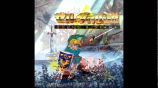 Music I adore #165 Hyrule Castle (The Legend of Zelda Series)