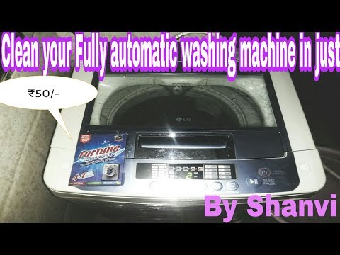 How to clean LG Fully Automatic washing machine with Descaler in Hindi,economical,fast way to clean