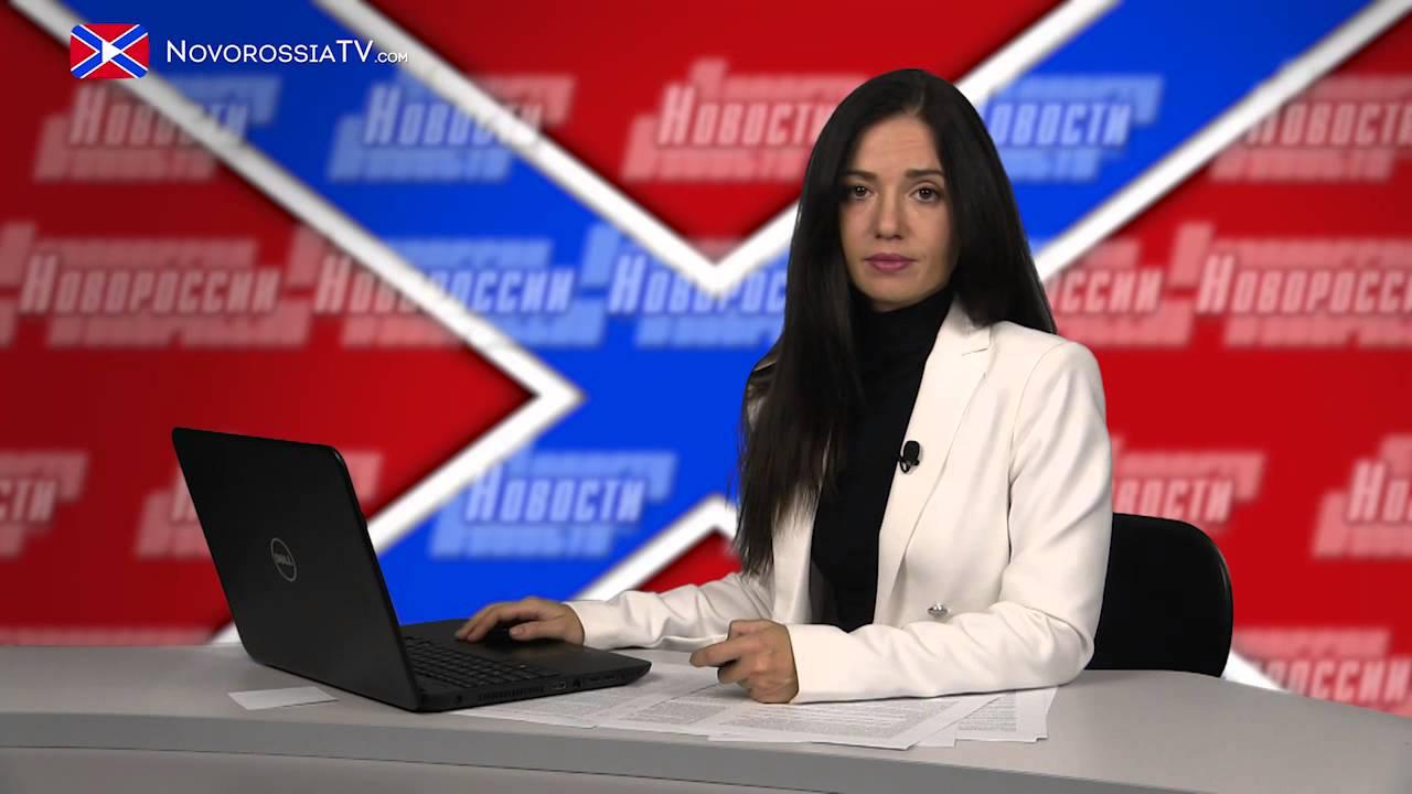 Смотреть 112 канал видео новости о савченко надежде сегодня