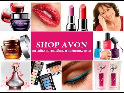 Avon shop губная помада матовое превосходство невесомость