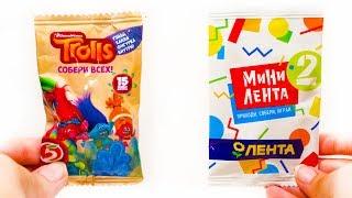 МИНИ ЛЕНТА 2 vs ТРОЛЛАСТИКИ акция магазина ПЯТЕРОЧКА против ЛЕНТЫ Фигурки или Миниатюры?