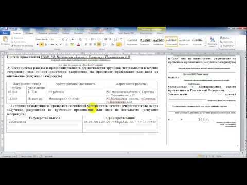 Как зарегистрировать дом: пошаговая инструкция и подводные