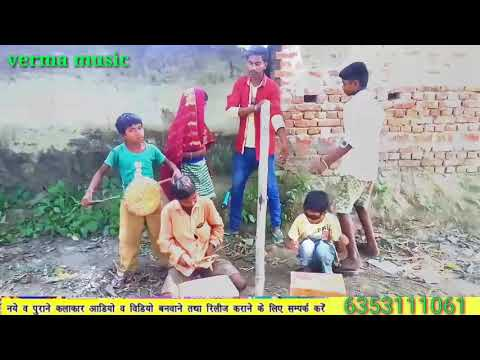जा ए करेजा जा तारु त जा सुपरहिट 2019 का वीडियो Ja ye kareja Ja Taru Ja