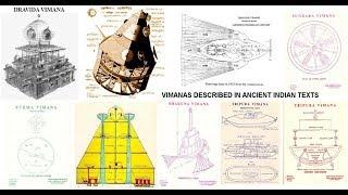 Виманика Шастра - наука о технических устройствах для перемещения в пространстве.