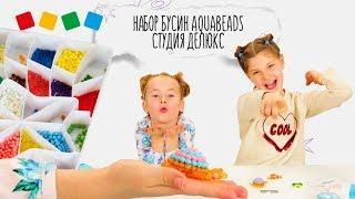 «Детский мир»: Распаковка! Набор бусин