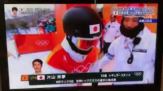片山来夢 男子ハーフパイプ決勝2回目 平昌冬季2018 片山来夢 検索動画 5
