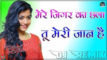 Mere Jigar Ka Challa Tu Meri Jaan Re    Razzi Bolja Dj Remix    New Haryanvi Song