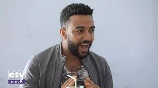 Betoch    ጋዜጣ  Comedy Ethiopian Series Drama Episode 238