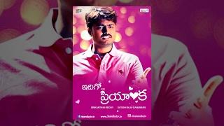 Idhigo Priyanka Telugu Comedy Short Film - Standby TV thumbnail