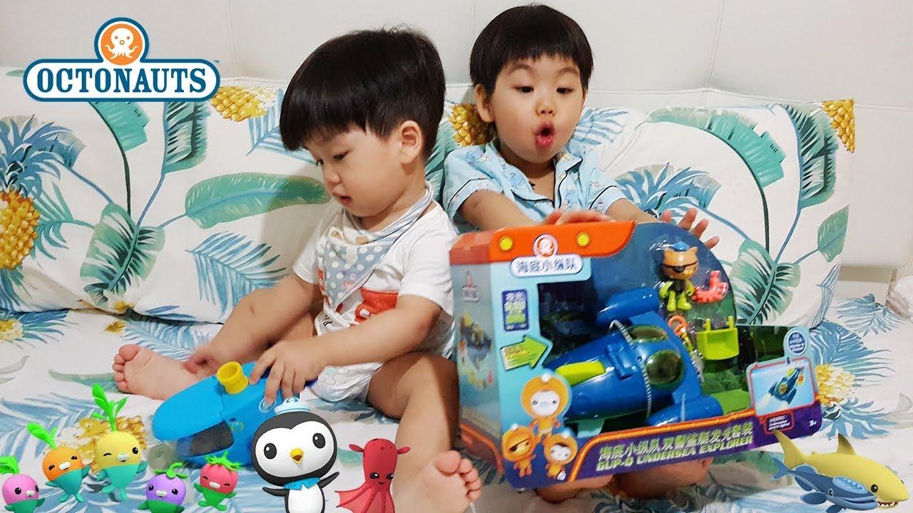 Octonauts Gup Q Hammerhead Shark Toy for Kids & Toddlers | Kwazi Submarine Sea Rescue